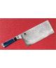 SHUN ENGETSU VEGETABLE KNIFE 18CM