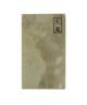 Piedra KAI SHUN 300/1000